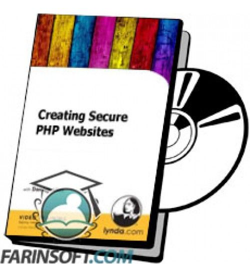 آموزش Lynda Creating Secure PHP Websites