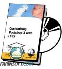 آموزش Lynda Customizing Bootstrap 3 with LESS