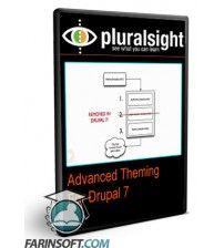 آموزش PluralSight Advanced Theming For Drupal 7