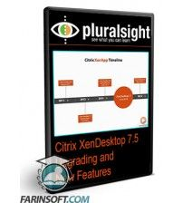آموزش PluralSight Citrix XenDesktop 7.5 Upgrading and New Features