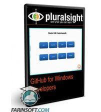 دانلود آموزش PluralSight GitHub for Windows Developers