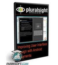 آموزش PluralSight Intro to BizTalk Server 2013 Enterprise Service Bus (ESB) Toolkit