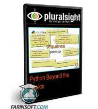 آموزش PluralSight Python Beyond the Basics
