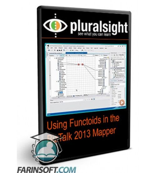 آموزش PluralSight Using Functoids in the BizTalk 2013 Mapper