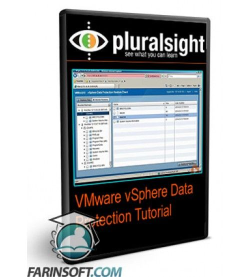 آموزش PluralSight VMware vSphere Data Protection Tutorial