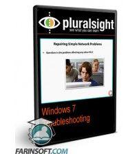 آموزش PluralSight Windows 7 Troubleshooting