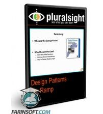 آموزش PluralSight Design Patterns On-Ramp