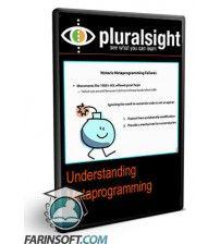 دانلود آموزش PluralSight Understanding Metaprogramming
