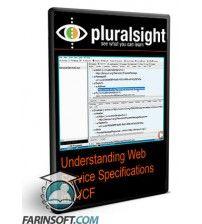 آموزش PluralSight Understanding Web Service Specifications in WCF