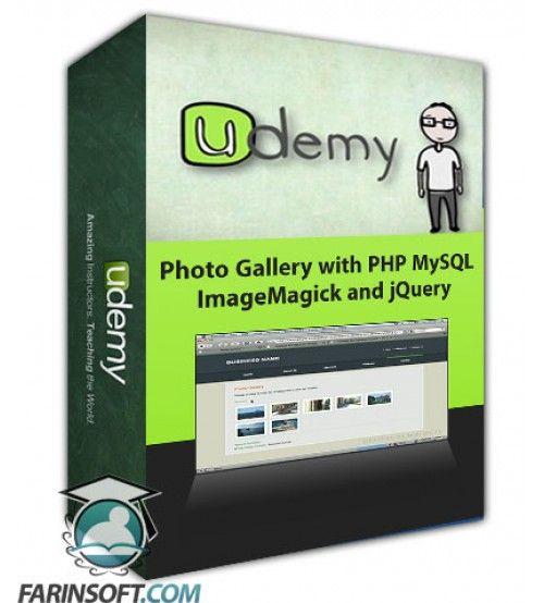 آموزش Udemy Photo Gallery with PHP MySQL ImageMagick and jQuery