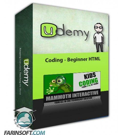 آموزش Udemy Coding - Beginner HTML