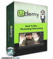 آموزش Udemy Back To War - Photoshop Retouching