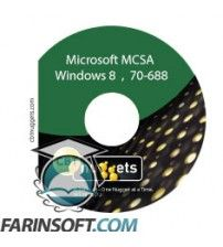آموزش CBT Nuggets Microsoft MCSA Windows 8  ,  70-688