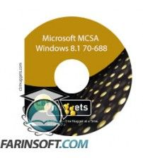 دانلود آموزش CBT Nuggets Microsoft MCSA Windows 8.1 70-688