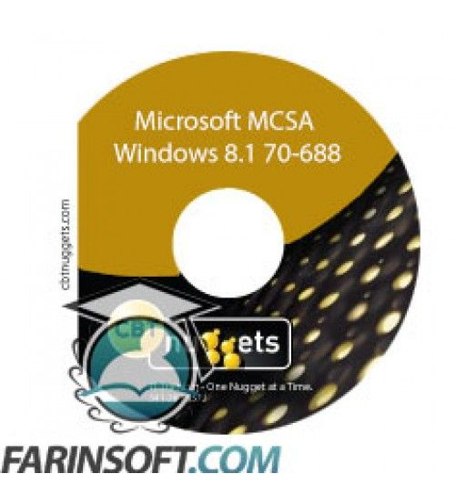 آموزش CBT Nuggets Microsoft MCSA Windows 8.1 70-688