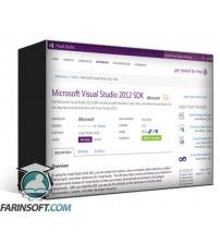 نرم افزار Visual Studio Team Foundation Server 2013 with Update2