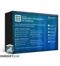 نرم افزار Microsoft Application Virtualization Hosting for Desktops v5.0 SP1