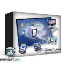 نرم افزار Microsoft Application Virtualization for Remote Desktop Services v5.0 SP1
