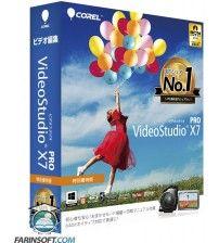 دانلود نرم افزار ویرایش ، افکت گذاری و انتشار ویدیوهای خانگی بر روی دیسک Corel VideoStudio Pro X7
