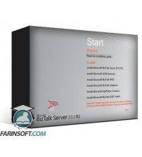 مجموعه کامل نسخه های مختلف  BizTalk Server 2013 R2
