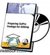 دانلود آموزش Lynda Preparing GoPro Footage for Editing