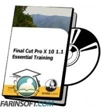 آموزش Lynda Final Cut Pro X 10 1.1 Essential Training