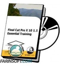 آموزش Lynda Final Cut Pro X 10 1.1 Essential Training