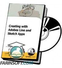 آموزش Lynda Creating with Adobes Line and Sketch Apps