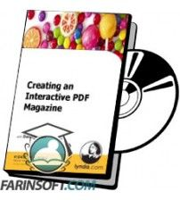 آموزش Lynda Creating an Interactive PDF Magazine