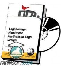 آموزش Lynda LogoLounge: Handmade Aesthetic in Logo Design