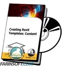 دانلود آموزش Lynda Creating Revit Templates: Content