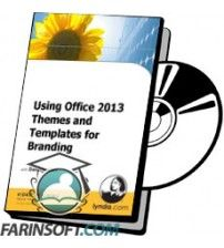 آموزش Lynda Using Office 2013 Themes and Templates for Branding