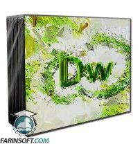 نرم افزار Dreamweaver CC 2014 v14.1 – بروز رسانی شده تا ابتدای 2015