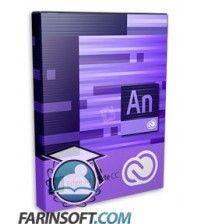 نرم افزار Adobe Edge Animate CC – بروز رسانی شده تا ابتدای سال 2015