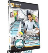 آموزش Learning Autodesk Autocad 2015