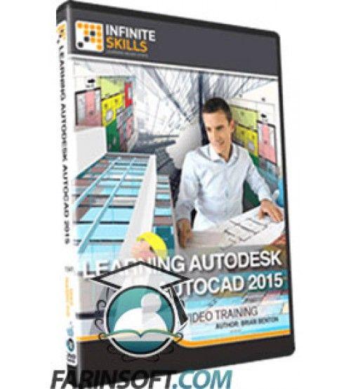 آموزش Learning Autodesk Autocad 2015