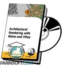 آموزش Lynda Architectural Rendering with Rhino and Vray