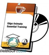 آموزش Lynda Edge Animate Essential Training