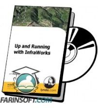 آموزش Lynda Up and Running with InfraWorks