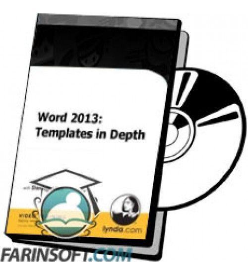 آموزش Lynda Word 2013: Templates in Depth