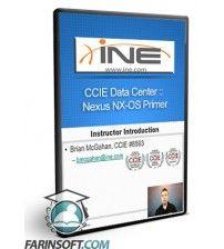 آموزش INE CCIE Data Center :: Nexus NX-OS Primer