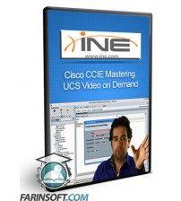 آموزش INE Cisco CCIE Mastering UCS Video on Demand