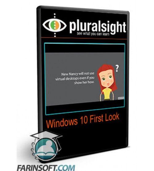 آموزش PluralSight Windows 10 First Look