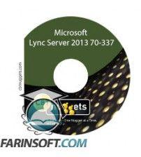 آموزش CBT Nuggets Microsoft Lync Server 2013 70-337