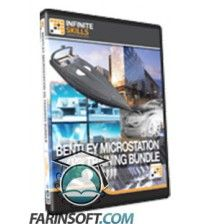 آموزش Bentley MicroStation V8i Training