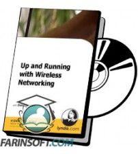 آموزش Lynda Up and Running with Wireless Networking