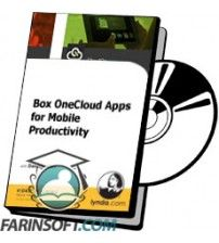 آموزش Lynda Box OneCloud Apps for Mobile Productivity