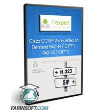 آموزش INE Cisco CCNP Voice Video on Demand 642-447 CIPT1 , 642-457 CIPT2