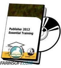 آموزش Lynda Publisher 2013 Essential Training