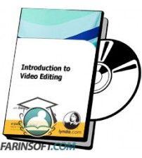 دانلود آموزش Lynda Introduction to Video Editing